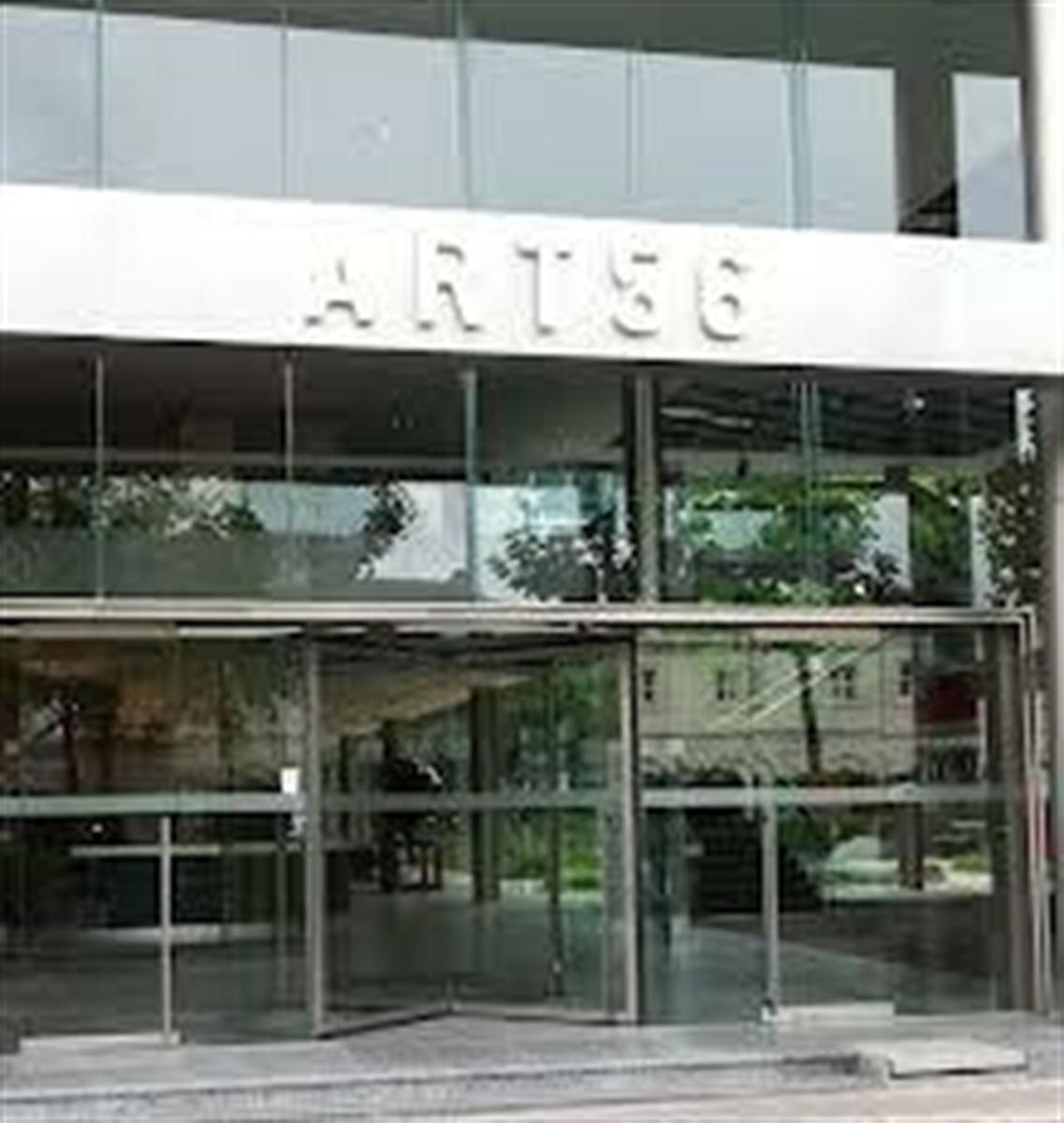 ARTS 56 - Bruxelles - #2974730-2