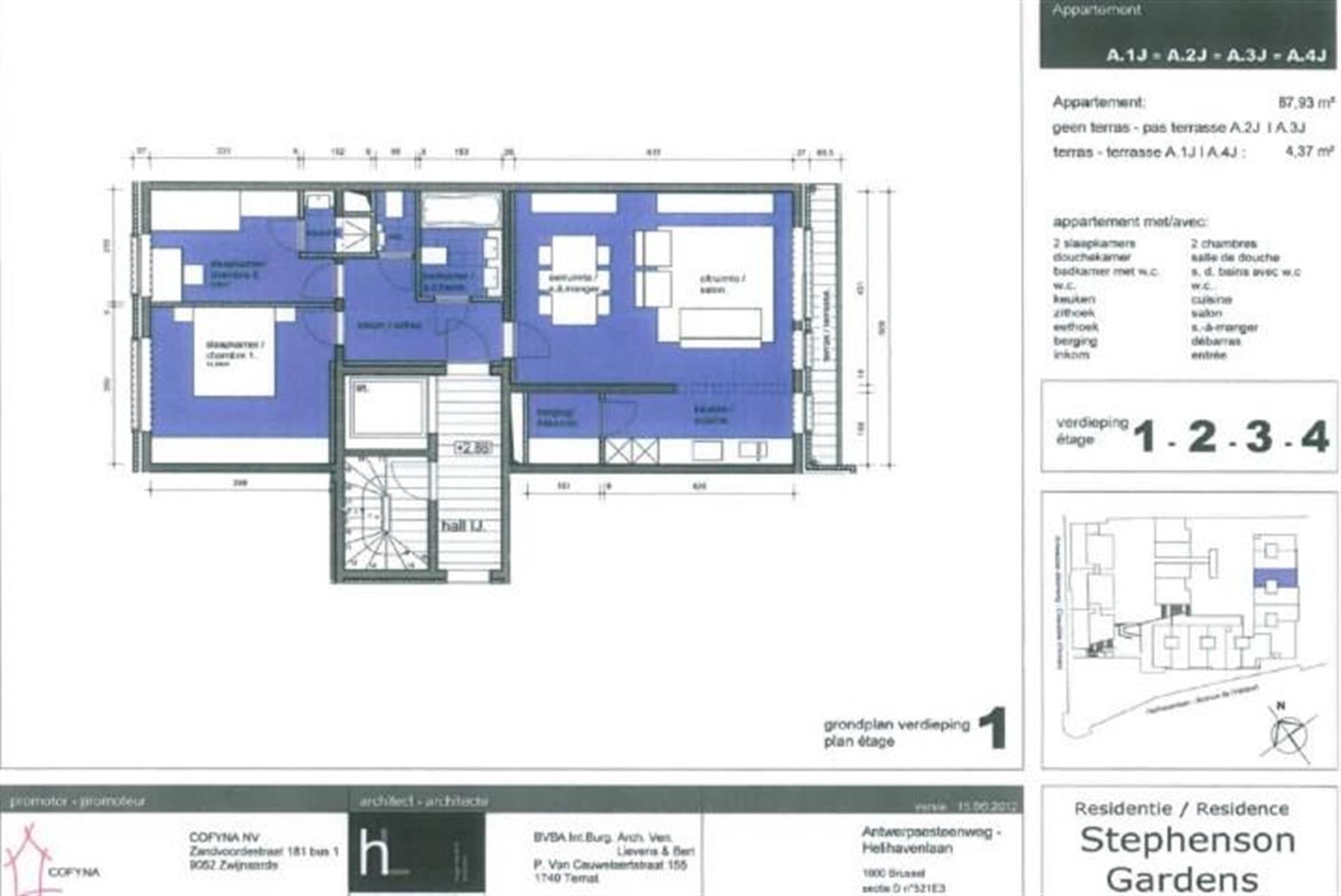 Appartement - Bruxelles - #3999227-1
