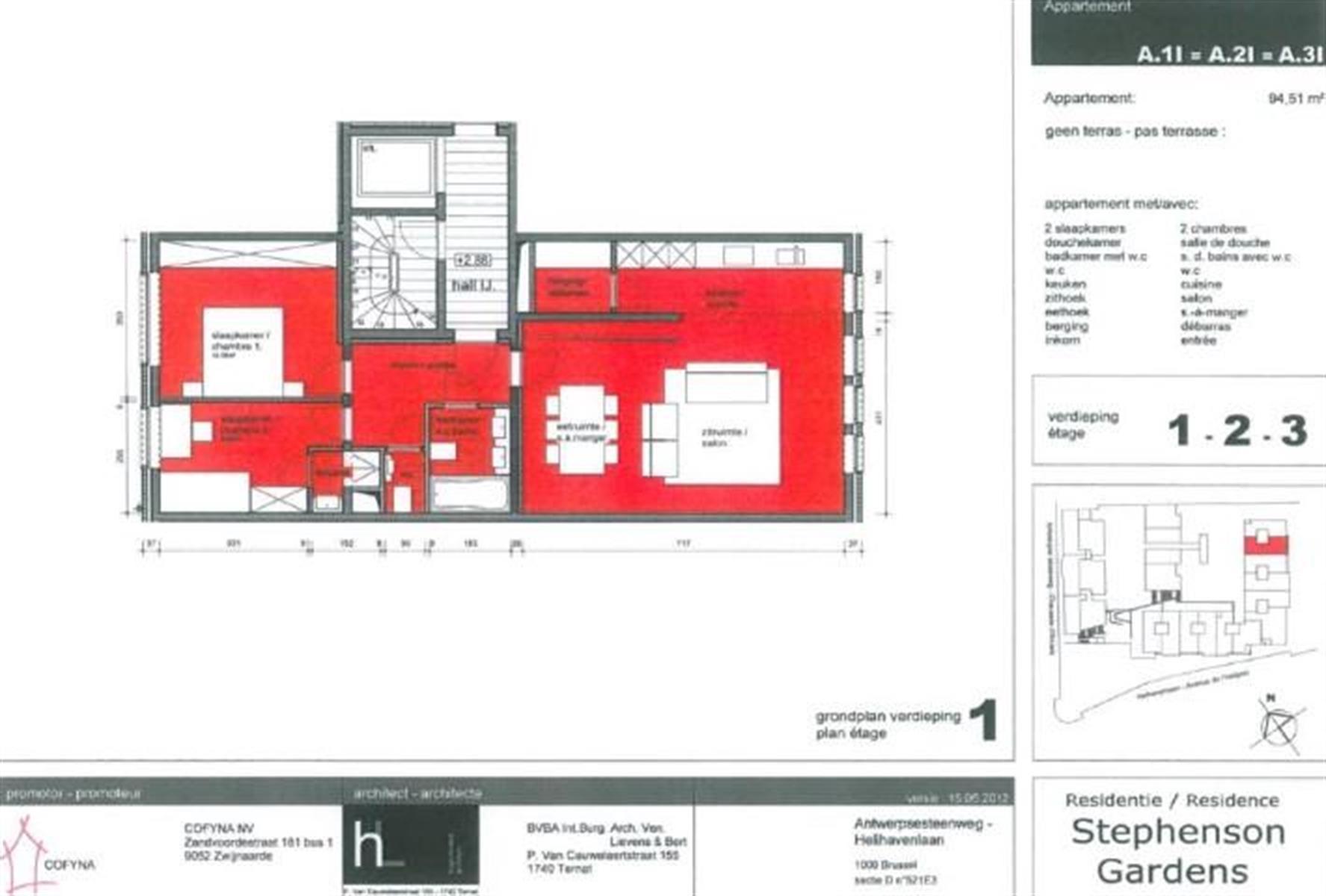 Appartement - Bruxelles - #3999274-1