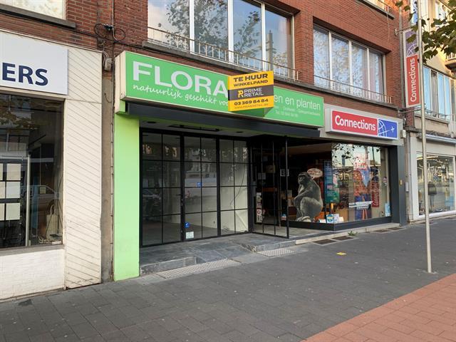 ex-Floral